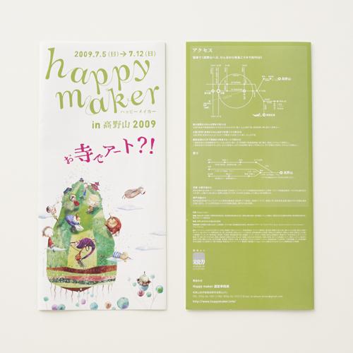Megu-0010.jpg
